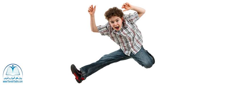 ۱۰ تکنیک برای رفتار با دانش آموزان بیش فعال