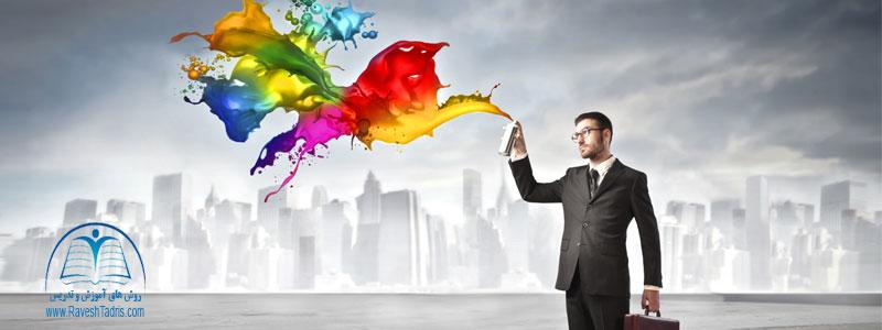 چگونه تدریس خلاق داشته باشیم؟
