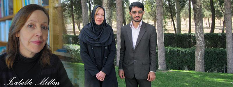 محمد حافظی نژاد مدیر وبسیایت روش تدریس