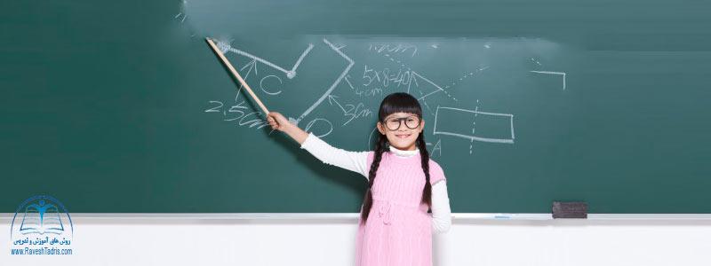 معلم بازی در کارگروهی