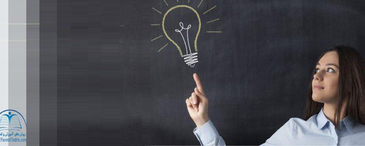 معلم خلاق – هشت گام برای تبدیل شدن به یک معلم خلاق