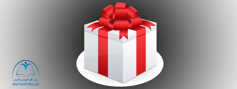 بهترین هدیه ی روز معلم چیست؟