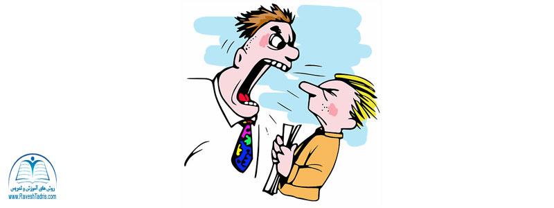 آزمون تشخیص میزان عصبانیت مدرسان