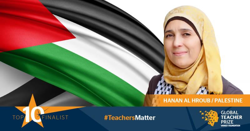 معلم فلسطینی با روشِ تدریس با بازی برنده ی جایزه ی یک میلیون دلاری شد