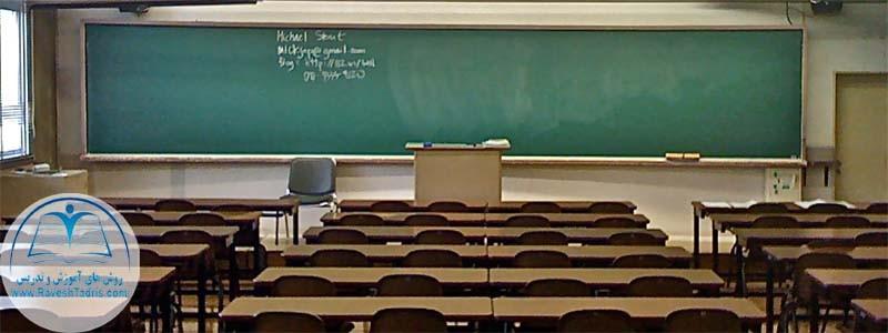 انضباط در کلاس درس