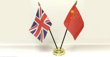 روش تدریس چینی پرچم چین و انگلستان