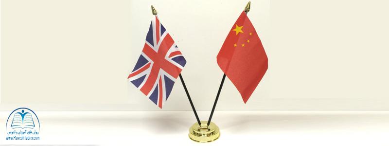 روش تدریس چینی در انگلستان بحث برانگیز شده است
