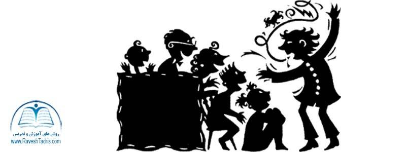 قصه گویی برای دانش آموزان,روش تدریس,محمد حافظی نژاد