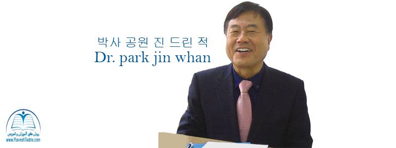 آموزش و پروش کره ی جنوبی روش تدریس